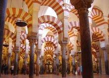 西班牙科尔多瓦清真寺
