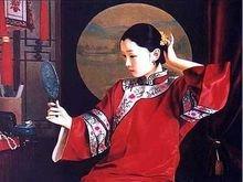 昊美古代女子化妆