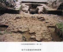 砧子山墓地DZXM8清理后的祭台