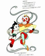 铁臂阿童木 - 1952年日本漫画家手冢治虫创作的科幻漫画  免费编辑   修改义项名