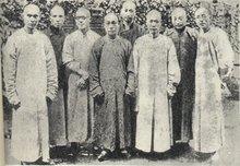 谭嗣同(左2)与长沙时务学堂教习合影