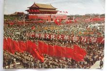 文化大革命游行