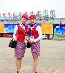 中国南方航空股份有限公司空姐