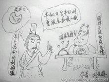 刘基猜碗中烧饼