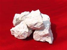 矽酸盐水泥原料