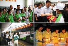 汶川桑坪中学约1500名师生到碧桂园学校