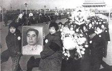 文化大革命天安门事件