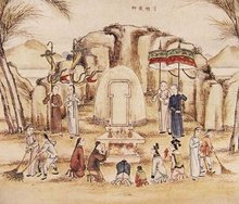 卜算子·清明祭怀(原创) - 勃松 - yjx1949的博客