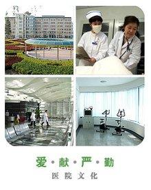 北京华盛医院精神_北京回龙观医院_360百科