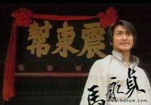 首届华人国际生肖文化节开幕