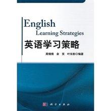 英语学习方法