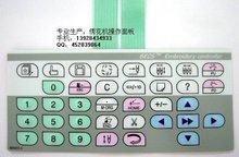 供应电脑绣花机控制面板 绣花机