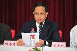 中国整形美容协会_中国整形美容协会_360百科
