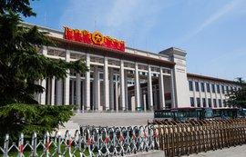 中国历史博物馆馆刊_中国国家博物馆_360百科