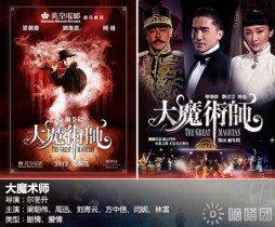 娱乐资讯_美亚娱乐资讯集团有限公司_360百科