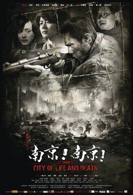 南京 南京