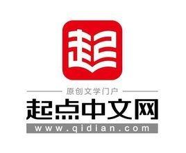 新浪微博媒体影响力_起点中文网_360百科