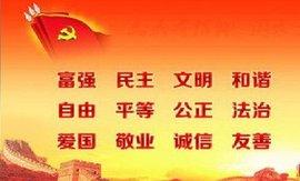 职业道德的本质特征_社会主义职业道德_360百科