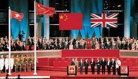 香港明天更辉煌 - 嵕山老牛 - 嵕山老牛的博客