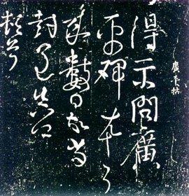 广平交友_广平帖_360百科