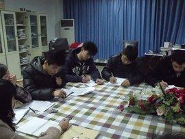 学生会工作计划结尾_学生会工作计划_360百科