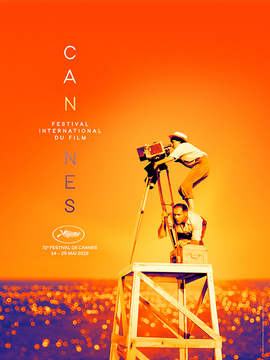 第72届戛纳电影节将举行,来看看有哪些华语电影入围