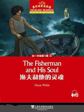 免费阅读小说_渔夫和他的灵魂_360百科
