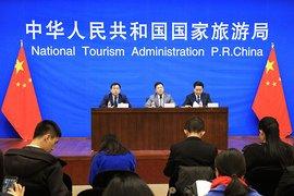 中国国家旅游局_中华人民共和国国家旅游局_360百科