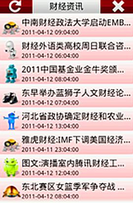 财经资讯_财经资讯_360百科