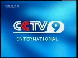 cctv9英语节目_中央电视台英语国际频道_360百科