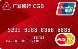 广发信用卡转账利息_广发银行信用卡_360百科