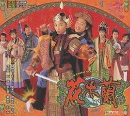 花木兰电影什么时候上映刘亦菲花木兰中国上映时间介绍何炅结婚了吗
