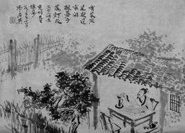 每日古诗词 - 芦老师 - 阳光 团结 进取 自治 六(3)班
