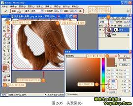 360下载色人谷_相片处理软件_360百科