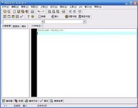 C++ Sdl With Dev C++