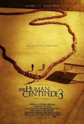 人体蜈蚣3