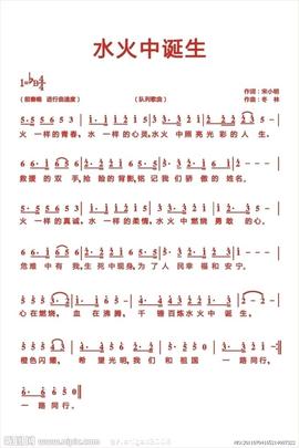 伟诚_歌词_360百科