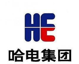 哈尔滨汽轮机厂招聘_哈尔滨汽轮机厂有限责任公司_360百科
