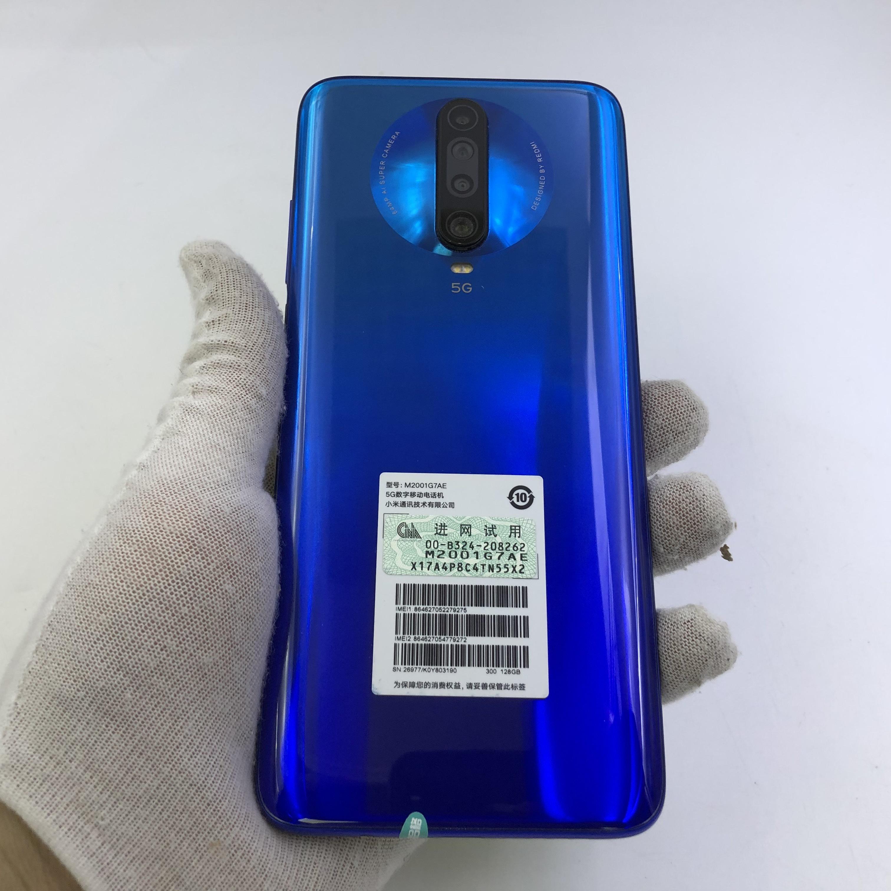 小米【Redmi K30 5G】5G全网通 深海微光 6G/128G 国行 99新