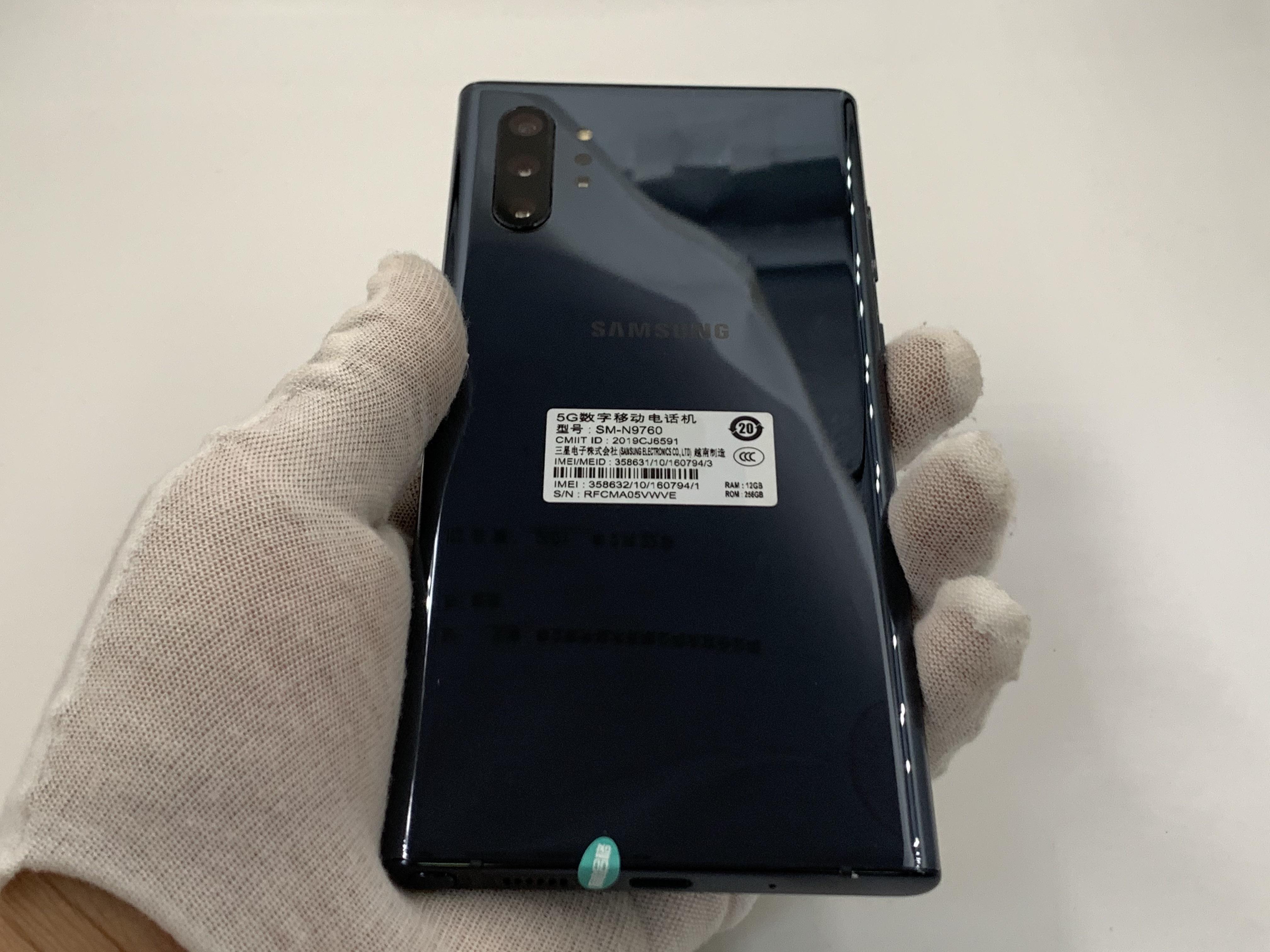 三星【Note10+ 5G】5G全网通 黑色 12G/256G 国行 9成新