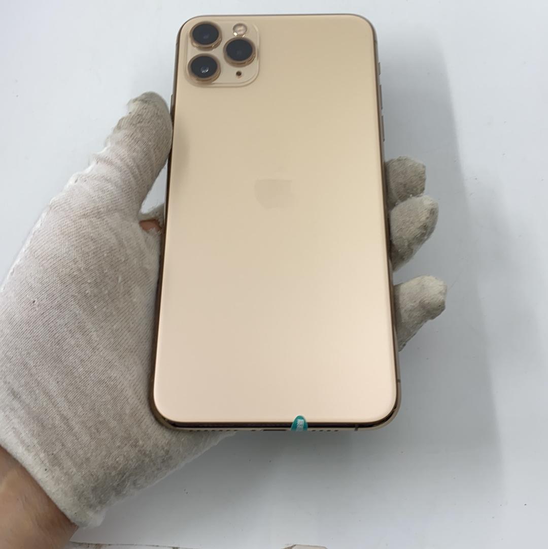 苹果【iPhone 11 Pro Max】4G全网通 金色 256G 国行 95新