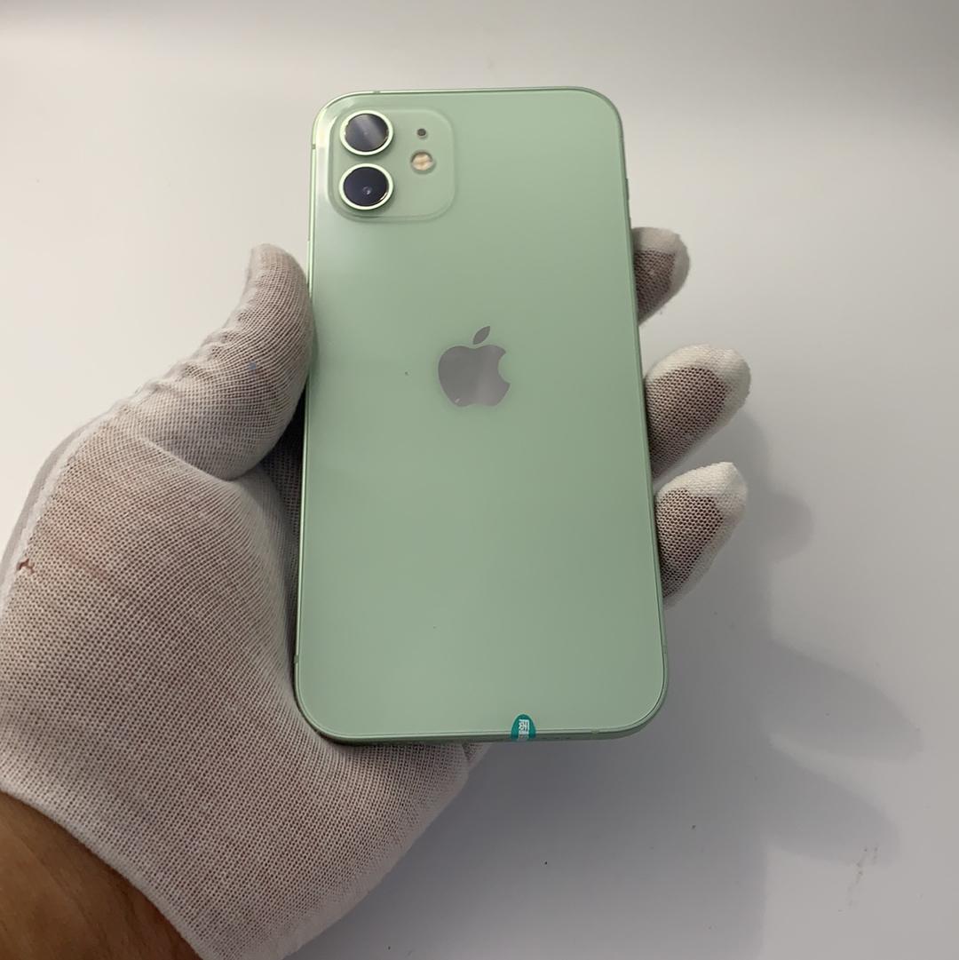 苹果【iPhone 12】5G全网通 绿色 128G 国行 99新