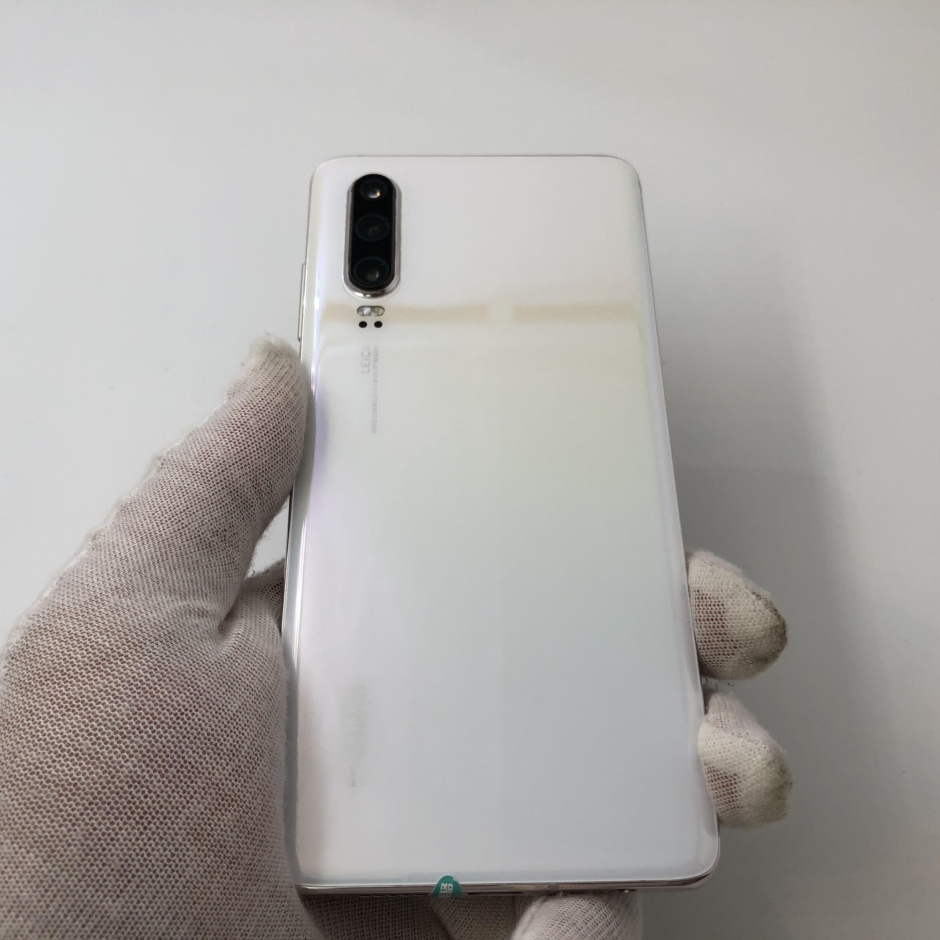 华为【P30】4G全网通 珠光贝母 8G/128G 国行 8成新