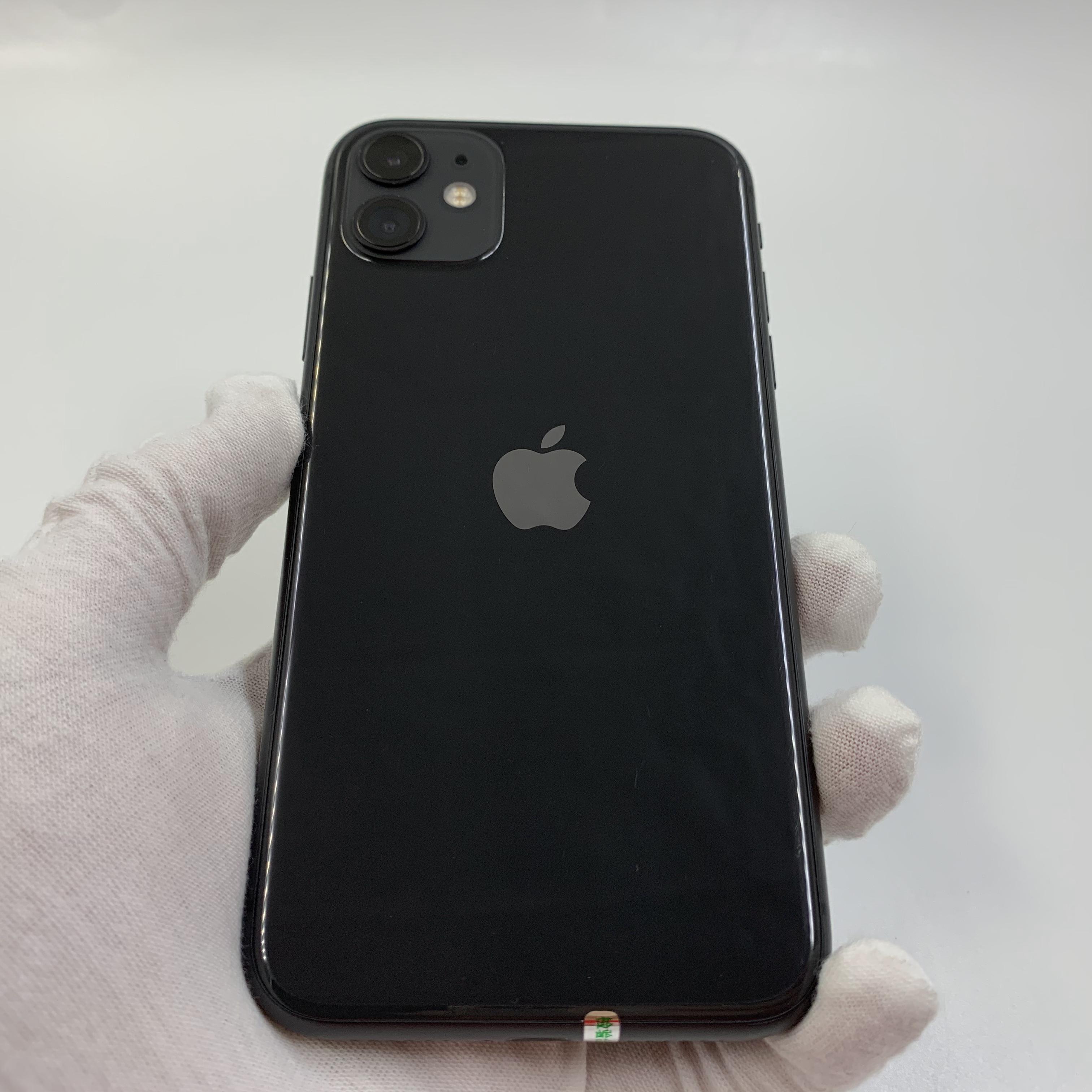 苹果【iPhone 11】4G全网通 黑色 256G 国行 8成新 真机实拍官保2021-07-16