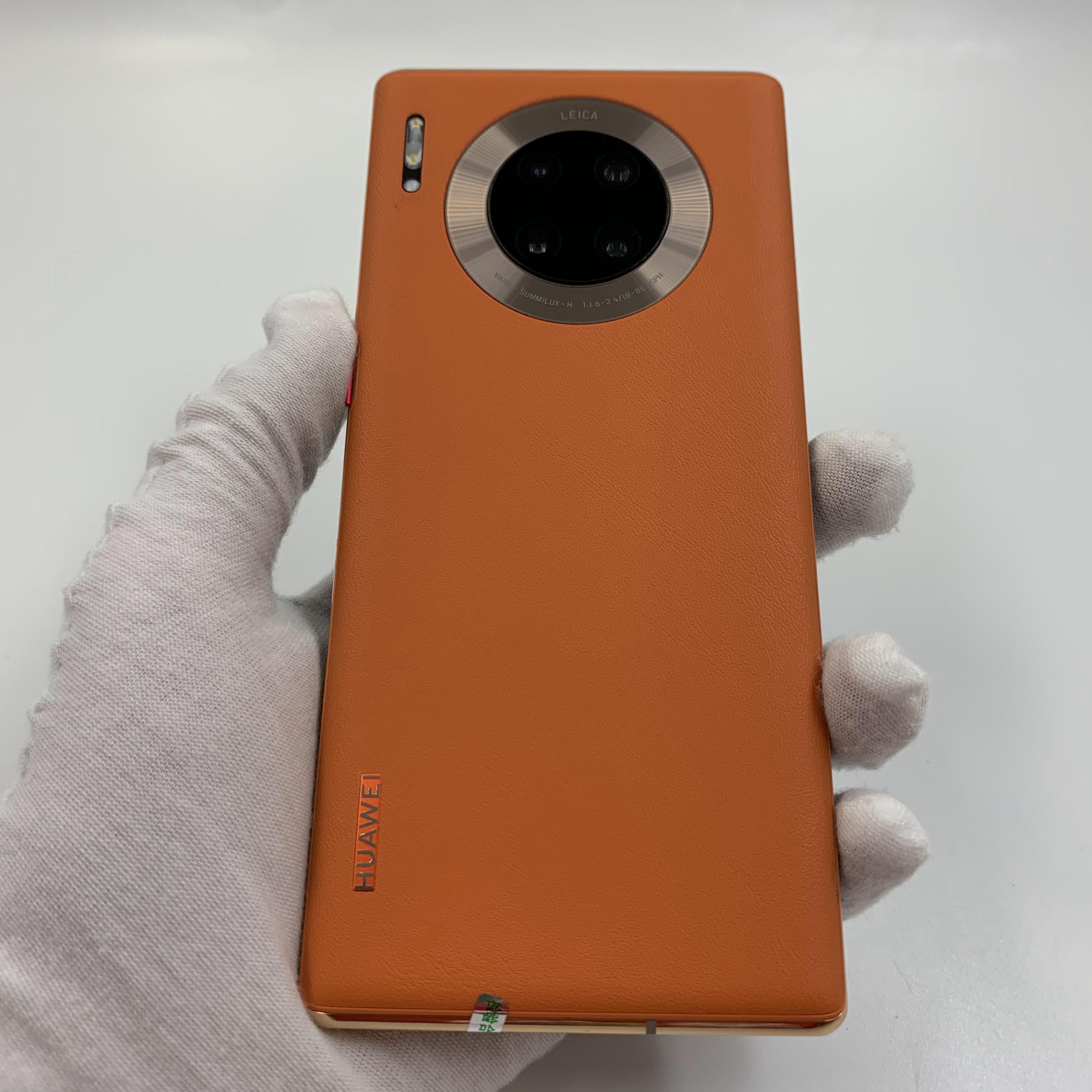 华为【Mate 30 Pro 5G】5G全网通 丹霞橙 8G/128G 国行 8成新 真机实拍