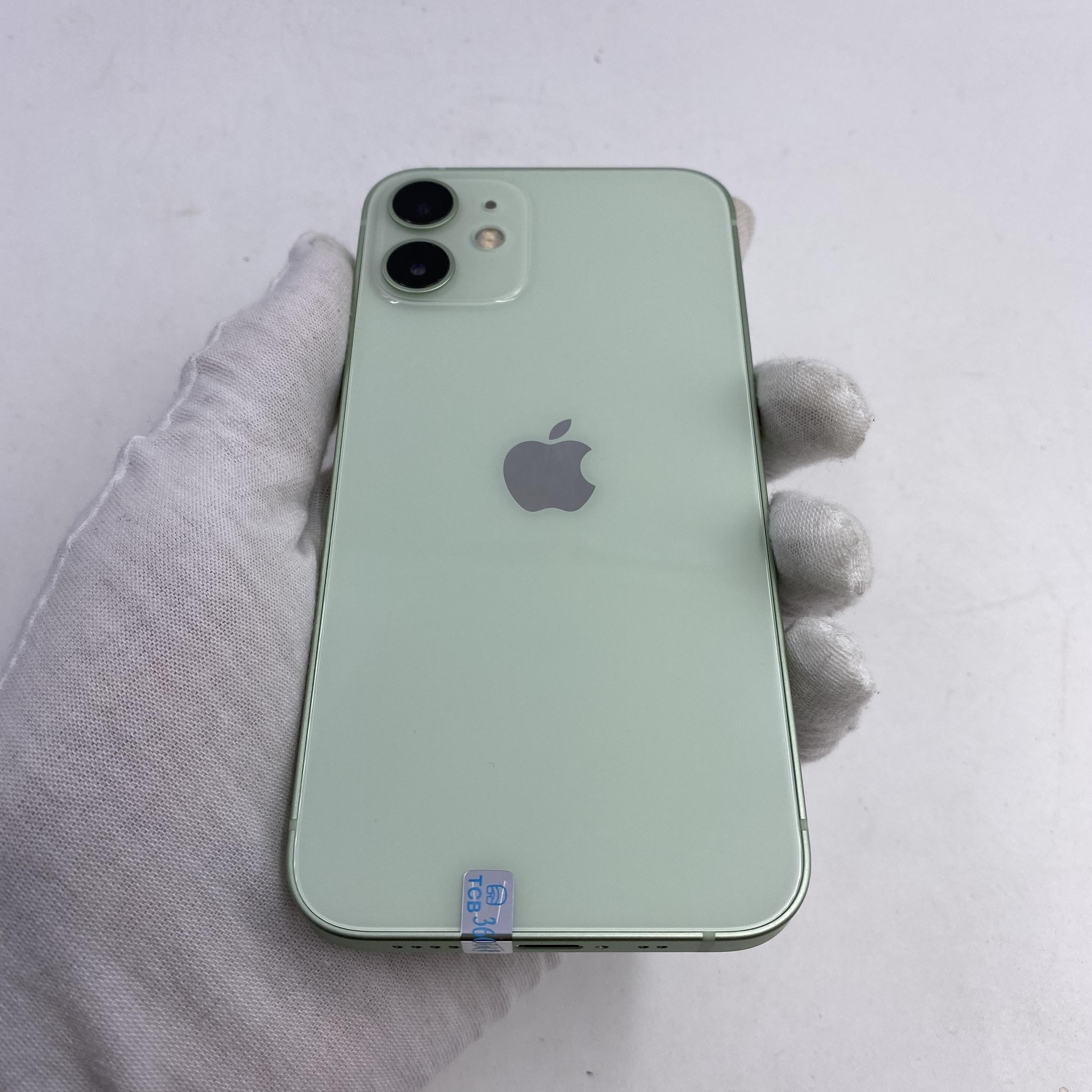 苹果【iPhone 12 mini】5G全网通 绿色 128G 国行 95新