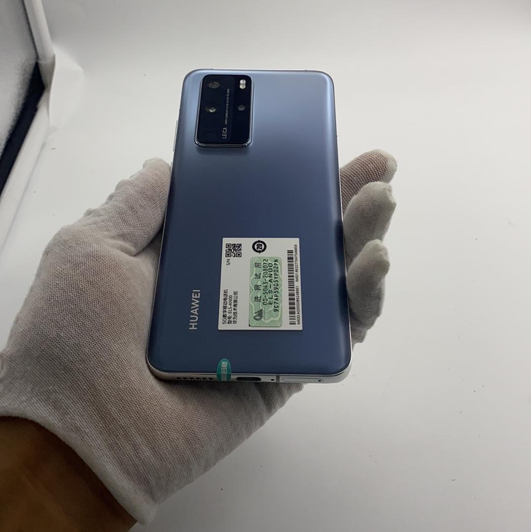华为【P40 Pro 5G】5G全网通 冰霜银 8G/128G 国行 95新