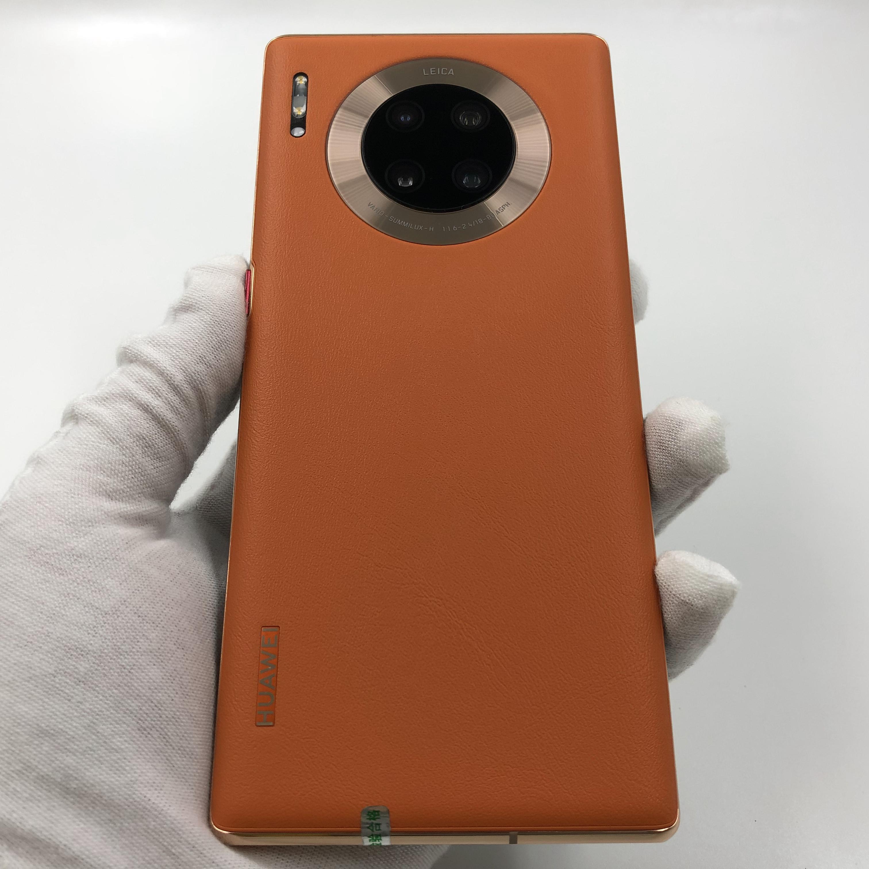 华为【Mate 30 Pro 5G】5G全网通 丹霞橙 8G/128G 国行 9成新 真机实拍