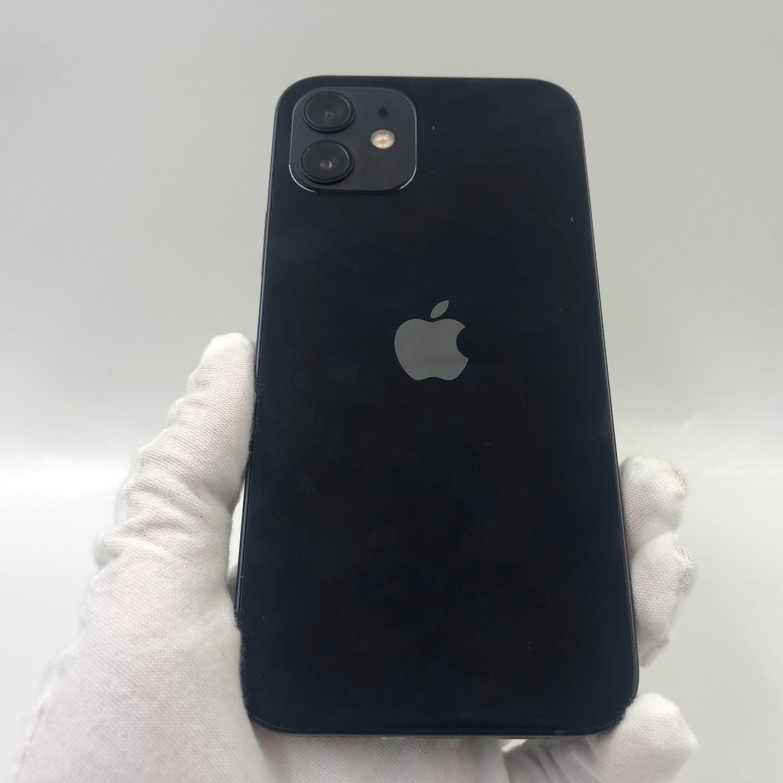 苹果【iPhone 12】5G全网通 黑色 128G 国行 95新 真机实拍官保2022-07-21