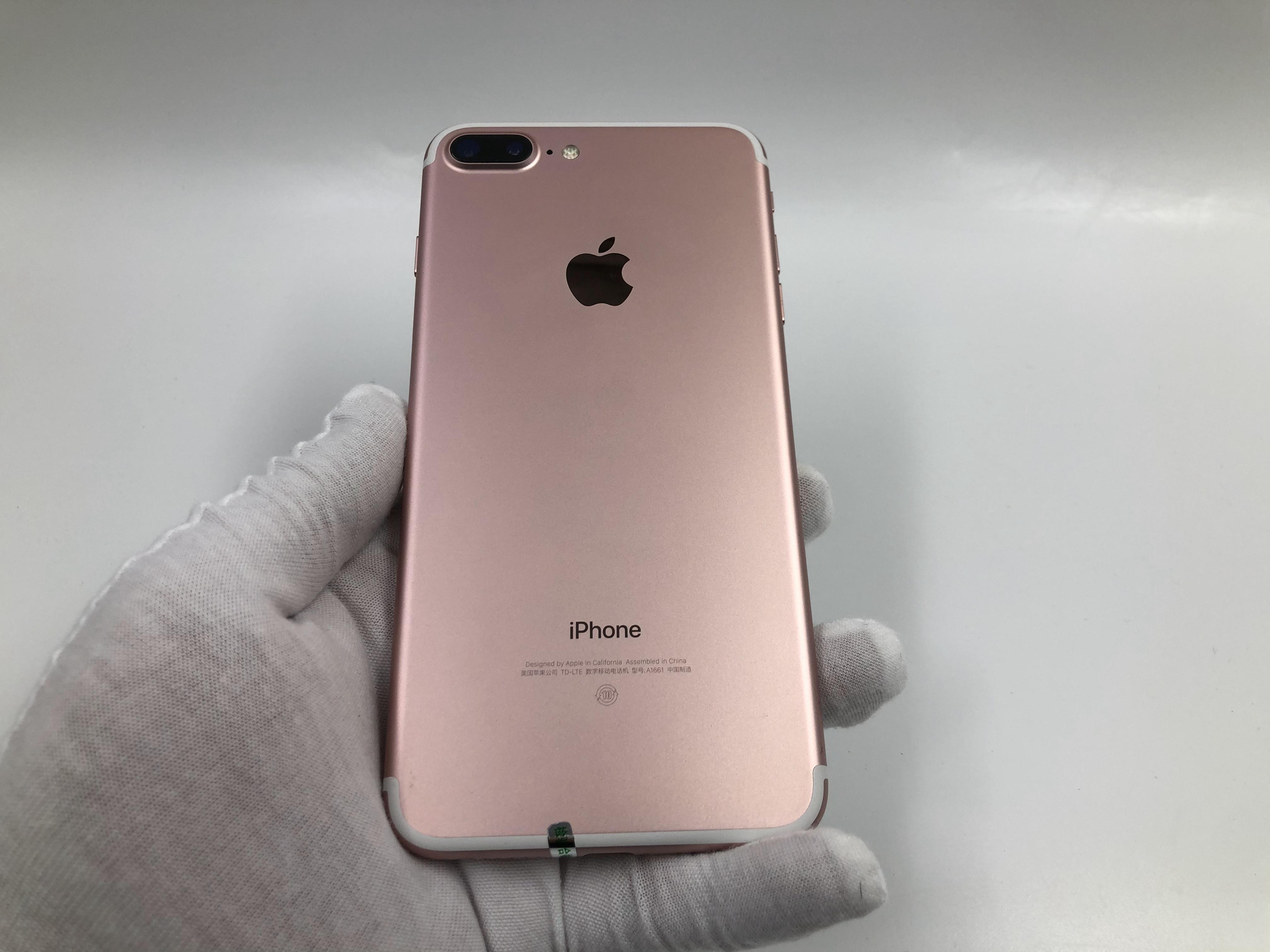 苹果【iPhone 7 Plus】4G全网通 玫瑰金 128G 国行 95新 真机实拍
